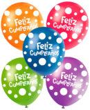 """NUEVO FELIZ CUMPLEAÑOS Impresion TOTAL 12"""" FASHION LUNARES"""